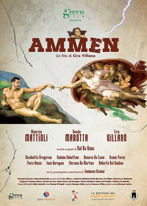 Ammen-film-copertina-produzione-narte